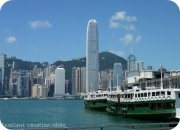 Hong Kong – Victoria Harbour
