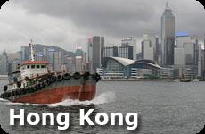 Vacation Ideas, Hong Kong