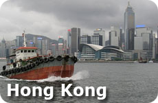 Vacation Ideas, Hong Kong