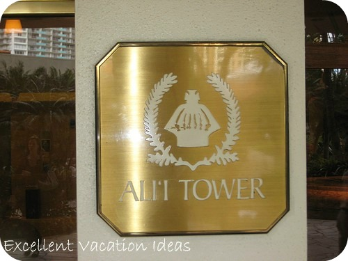 Hilton Hawaiian Village Hotel