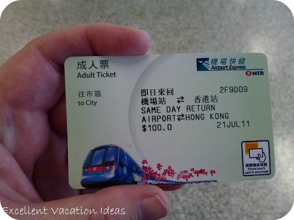 Hong Kong Airport Express