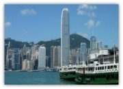 Hong Kong for your next vacation