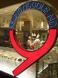 Las Vegas Restaurant Guide, Las Vegas Restaurants, Las Vegas Trips, Vacation Ideas