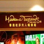 Madame Tussauds Wax Museum in Hong Kong